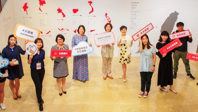 ▲太陽雨為台灣首次大規模呈現東南亞當代藝術與多元文化樣貌之盛會。(圖/高美館提供)