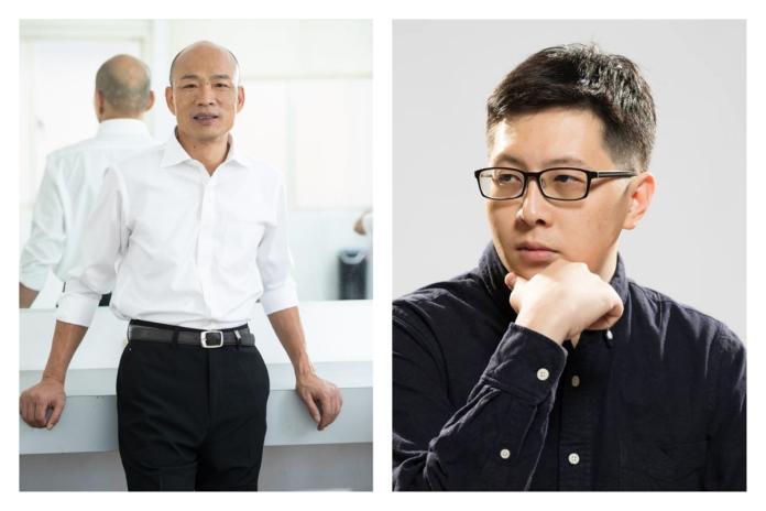 韓國瑜說明競選經費並公布數字 王浩宇:你好意思?