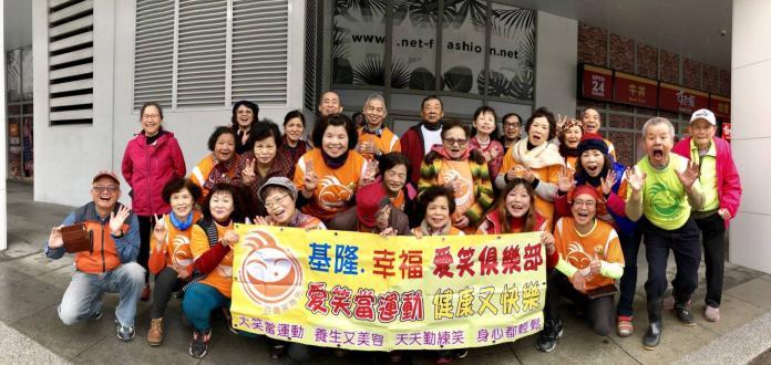 台灣愛笑瑜伽協會