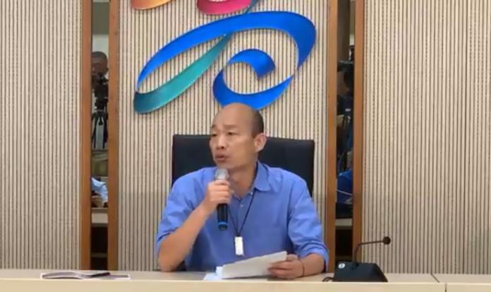 ▲高雄市長韓國瑜今(29)日下午召開記者會說明競選帳戶。(圖/翻攝自Nownews直播畫面)