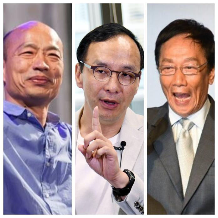 韓國瑜 朱立倫 郭台銘