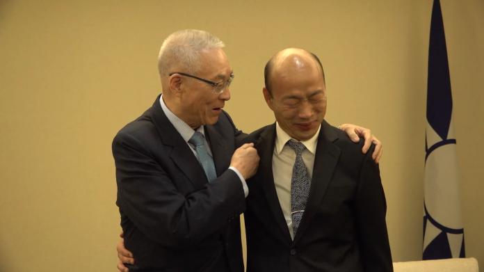 高雄市長韓國瑜和國民黨主席吳敦義終於見到面了!國民黨特別提供一小段影片,讓媒體見證。(圖/國民黨文傳會提供)