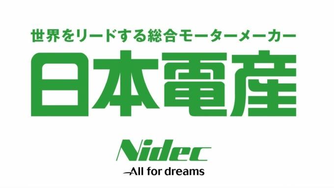 ▲ 日本電產斥資千億,買下歐姆龍車用電子子公司。(圖:翻攝自日本電產官網)