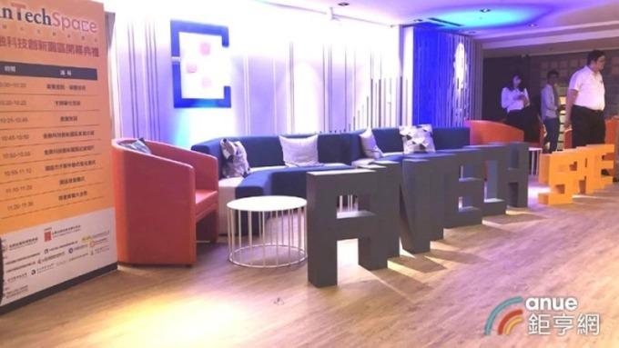 金融科技創新園區9家廠商加入 企業實驗室首波六大主題