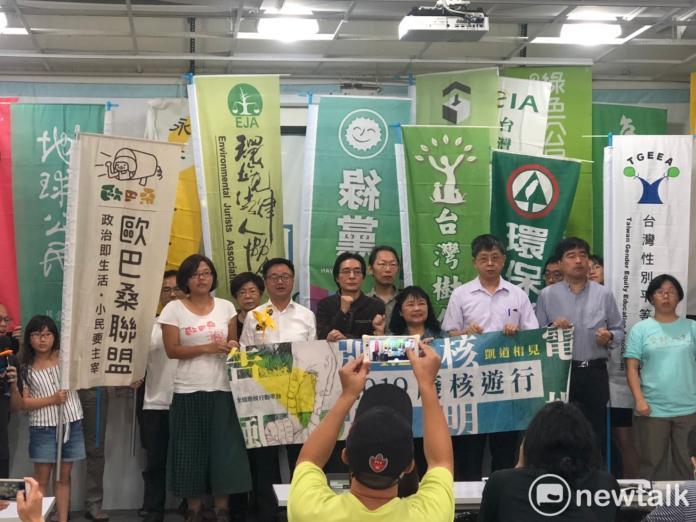 4/27廢核大遊行  羅文嘉:大家一起站出來反對核電