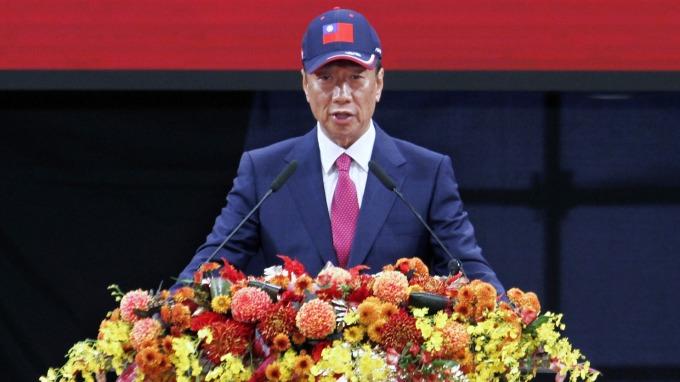 Hon Hai's Gou officially a
