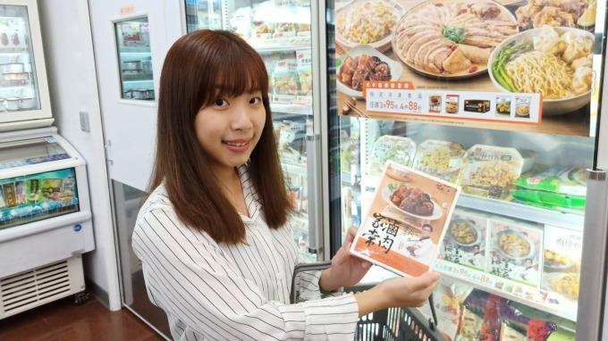 統一超發動冷凍食品銷售戰 逾4成門市冷凍櫃倍增