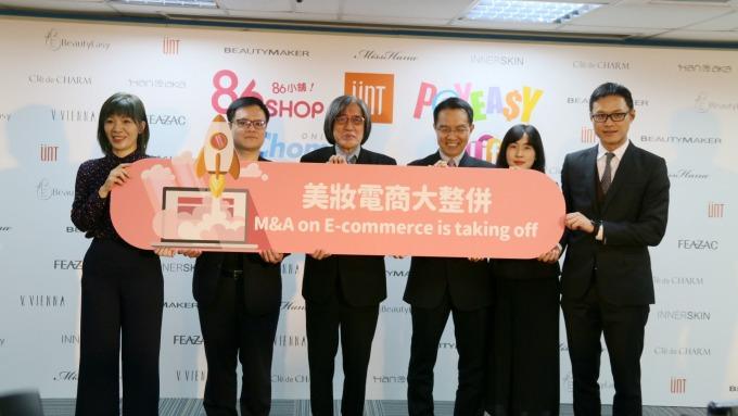 ▲ 網家董事長詹宏志(左3)率領86小舖、UNT和PayEasy,宣示成立台灣第一家整併多品牌、多通路的美妝新公司。(圖:網家提供)