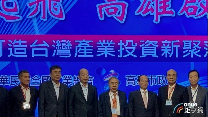 〈工總投資高雄〉總投資額上看2000億元 華邦電60
