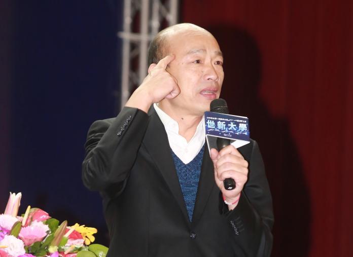 韓國瑜演講時,提到其他城市的成功經驗,不一定適用於高雄,像是澳門靠著特許產業賺錢,但台灣會有婦女團體、宗教團體反對。 (圖/記者葉政勳攝)