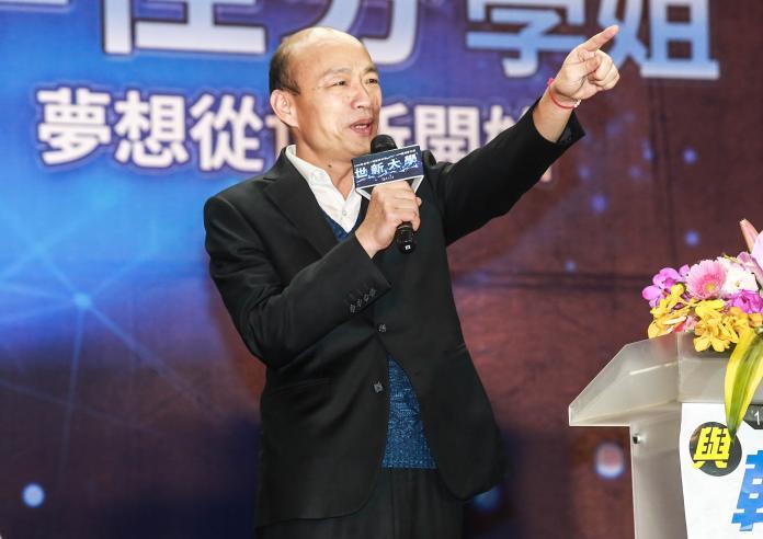 ▲高雄市長韓國瑜受世新大學邀請來學校演講。(圖/記者葉政勳攝 , 2019.05.01)