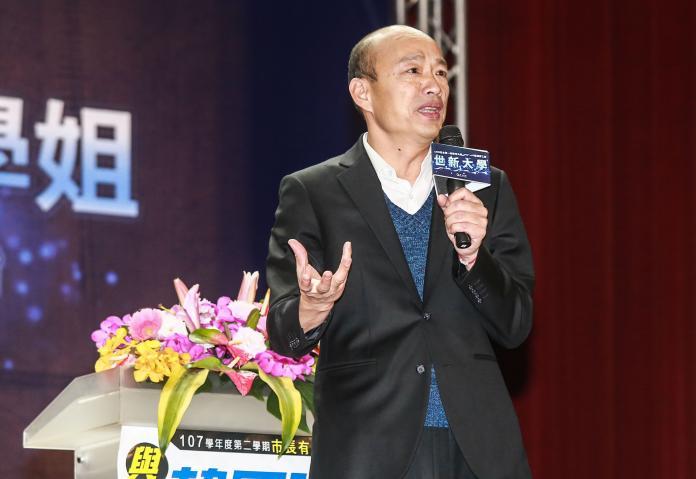 ▲高雄市長韓國瑜受世新大學邀請來學校演講。(圖/記者
