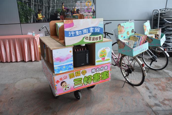 慶佛誕響應環保 鼓勵茹素分享書香