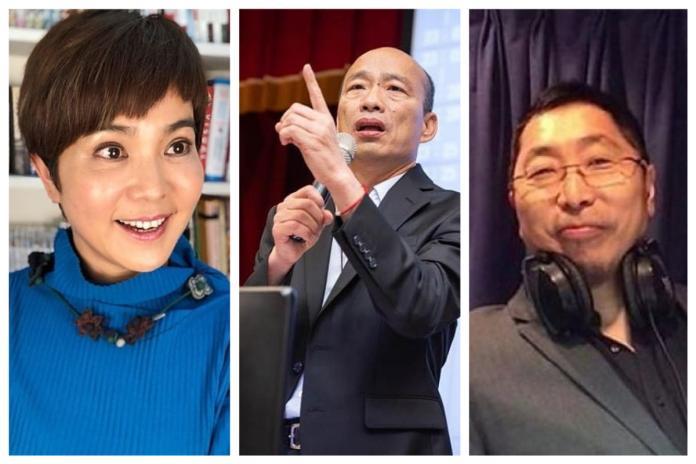 李艷秋、韓國瑜、唐湘龍