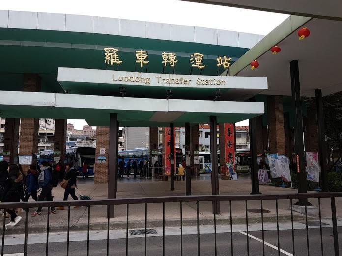 ▲目前位於羅東後火車站的羅東轉運站是臨時性的轉運站。(圖/記者李清貴攝,2019.05.03)