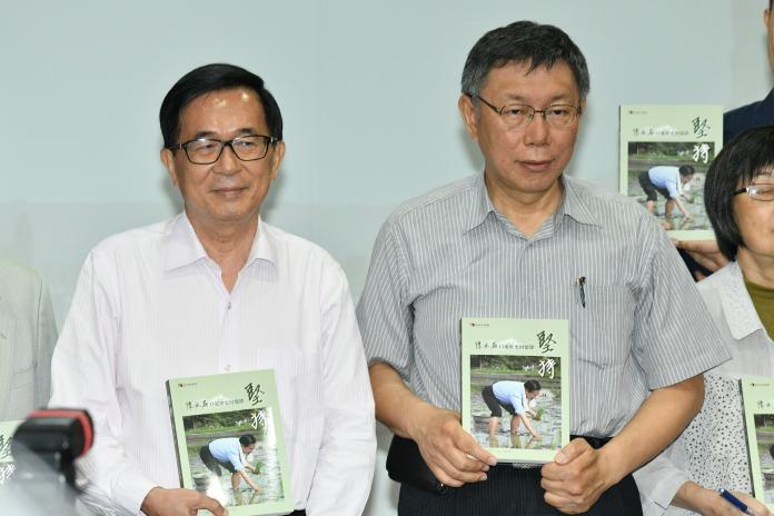 ▲前中華民國總統陳水扁和台北市長柯文哲。 (示意圖/記者林柏年攝)