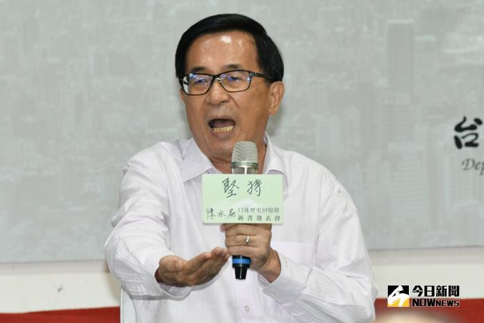 前總統陳水扁今(5)日舉行首本口述歷史回憶錄「堅持」新書發表會。(圖/記者林柏年攝,2019.05.05)