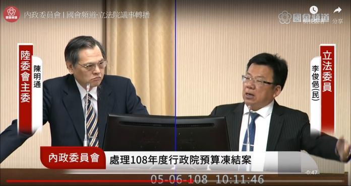 立委李俊俋指出富士康有逾3萬共產黨員,詢問陸委會主委陳明通,當中有無台灣人。 (圖/翻攝自國會直播)