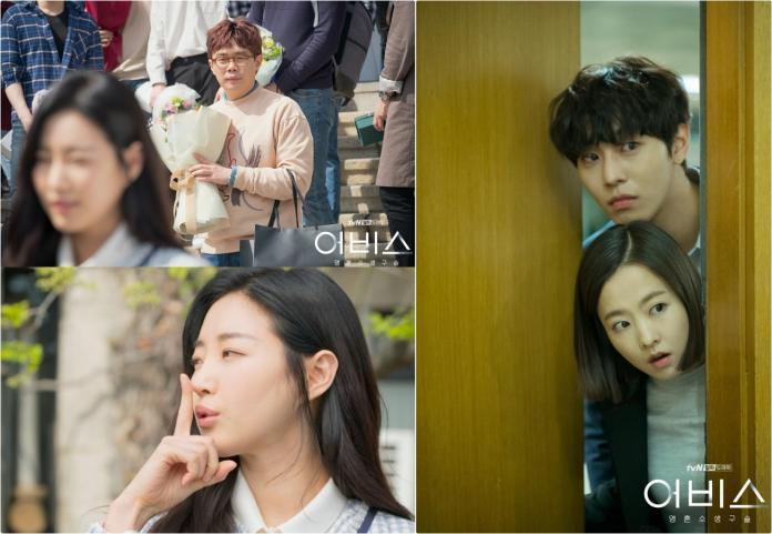 <br> ▲朴寶英與安孝燮「重生前」(左)是大美人與醜男。(圖/tvN)
