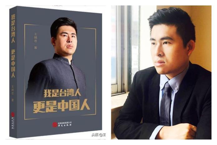 ▲新黨發言人王炳忠。(圖/翻攝自王炳忠臉書)