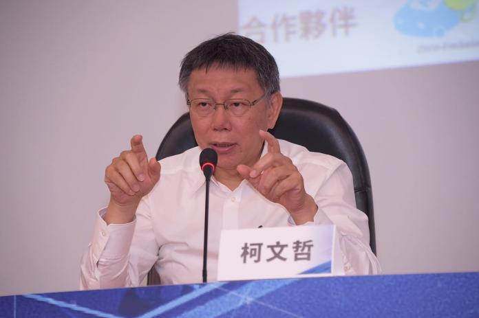 台北市長柯文哲。(圖 / 台北市政府提供)