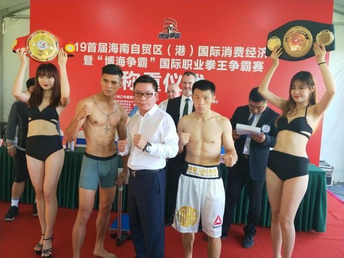 排灣族青年國際拳擊賽遭誤判       逆轉勝獲遲來榮耀