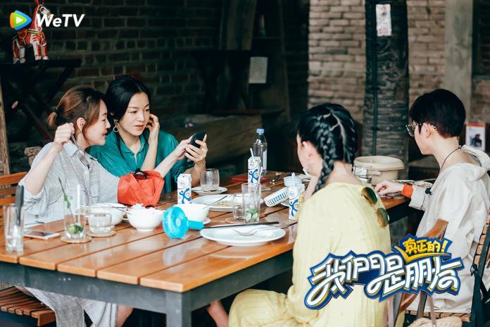 0509 小S、阿雅、大S、范曉萱在《我們是真正的朋友》討論行程,意見歧異。(圖:WeTV提供)
