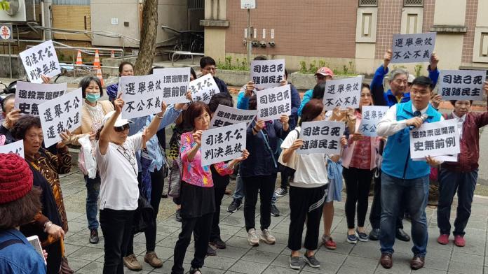 台北市長<b>選舉無效</b>敗訴 國民黨籲蔡政府承認缺失
