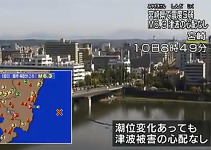 遊日注意!宮崎發生5.6地震 未來幾天恐有強烈餘震