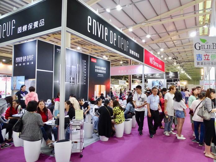 台中國際美容化妝品展今登場   邀媽媽玩美一夏