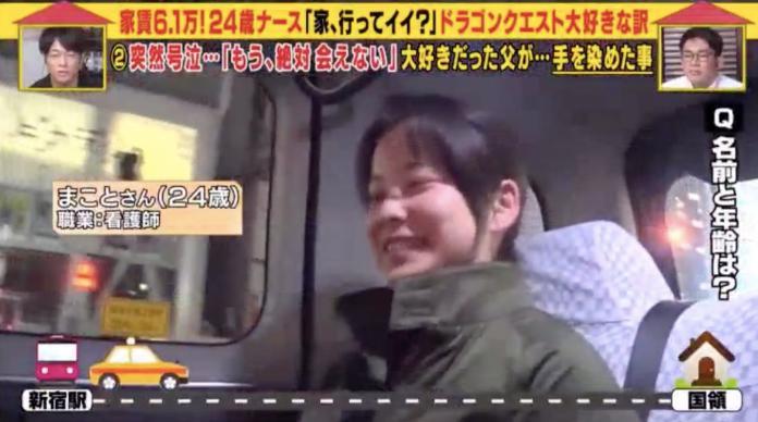 <br> ▲節目跟拍到一名 24 歲正妹護理師回家。(圖/翻攝自 Youtube)