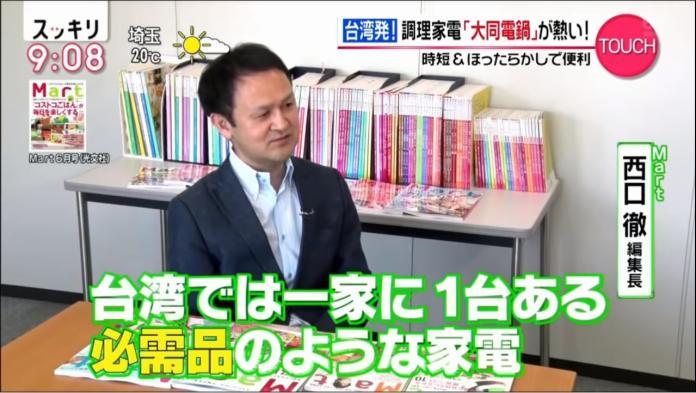 <br> ▲大同電鍋在日本帶來料理革命。(圖/截自YOUTUBE)