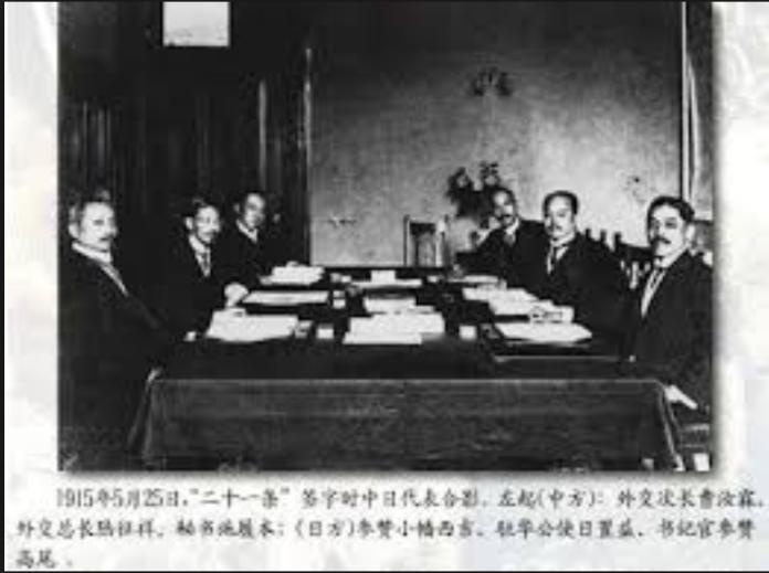 <br> ▲二十一條談判會議照片。(圖/截自網路)