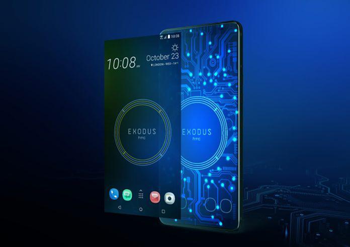 HTC突發表新手機EXODUS 1s 功能與上市時間看這篇