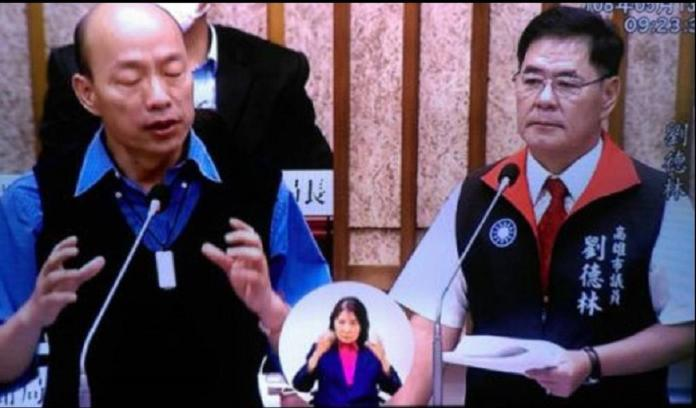 ▲韓國瑜下令要求政風清查所有回饋金的去處,且用處不可偏頗。(圖/高市議會提供)