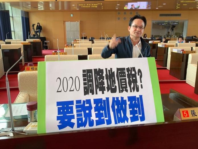 盧秀燕政見調降地價稅 議員:要求兌現