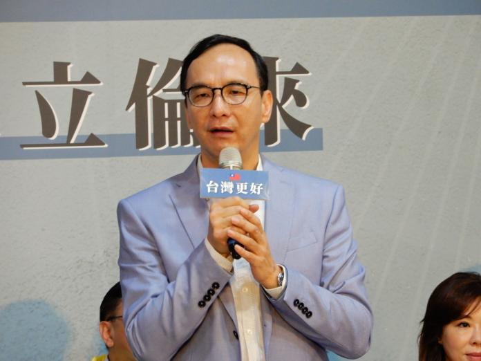 前新北市長朱立倫14日表示,政治首都在台北,這幾乎是全民共識。(圖 / 記者陳弘志,2019.05.14)