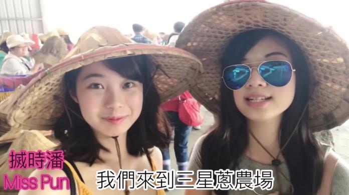 <br> ▲香港 YouTuber「Miss Pun」搣時潘,近日來到台灣玩啦!她和友人一同前往宜蘭體驗拔三星蔥、製作蔥油餅的過程。(圖/翻攝自Youtube)