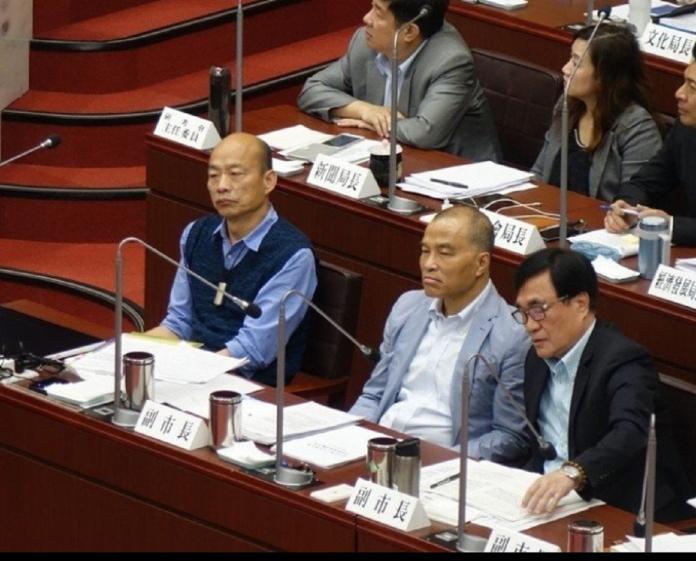 議員關切<b>慶富案</b> 韓國瑜:全案簽准移送檢調偵辦
