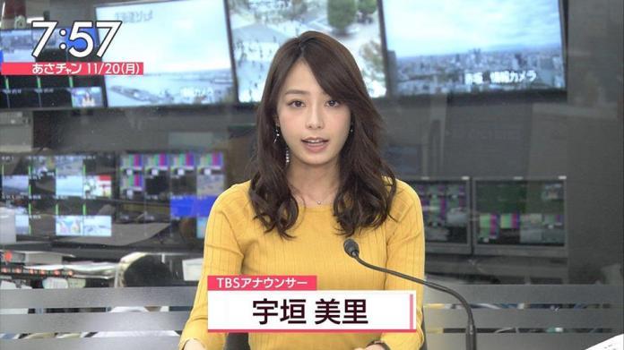 ▲ 大學時的宇垣不但曾是校園美女冠軍,也有兼職雜誌模特兒等活動。才貌兼備的她,進到 TBS 當時也曾被視為能夠接棒田中美奈實的大型新人。(圖/翻攝自宇垣美里( Misato UGAKI ))