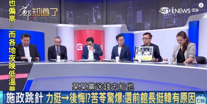 ▲苦苓驚爆館長力挺韓國瑜有內幕。(圖/翻攝自YouTube)