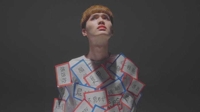 ▲鍾明軒推出單曲〈我〉。(圖/尬音樂提供)
