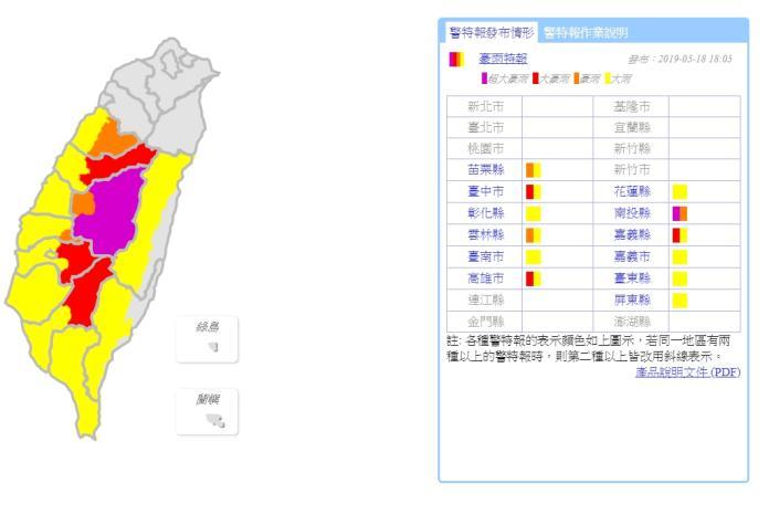 快訊/<b>超大豪雨</b>來襲 南投山區民眾請注意