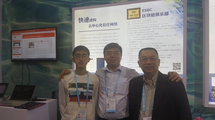 來自台南鄉下的哈佛博士 把區塊鏈的<b>應用</b>變親民了