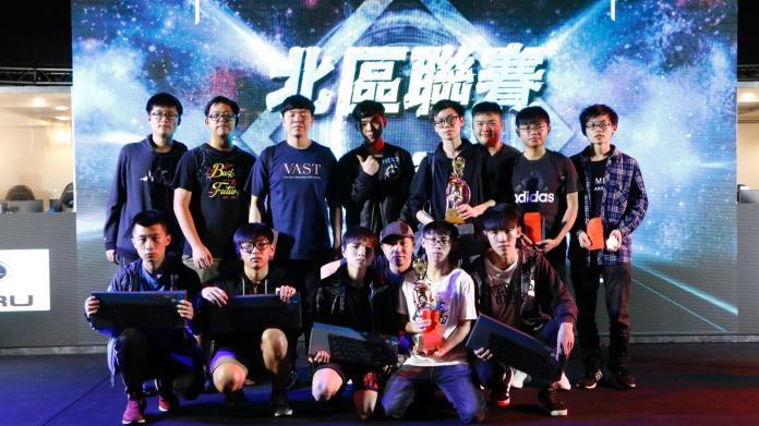 第五屆北區電競聯賽 東泰高中獲最強LOL高中生稱號!