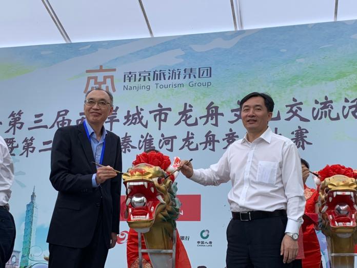▲新北市副市長謝政達(左)與南京市副市長胡萬進共同主持「龍舟點睛」儀式。 (圖/新北市政府提供)