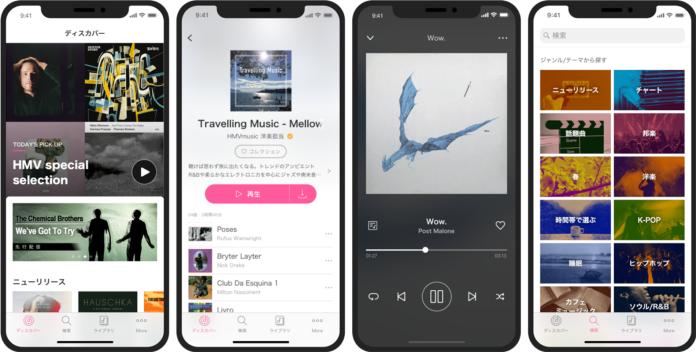 KKBOX與HMV合作交流 用戶將獲得更多日本音樂