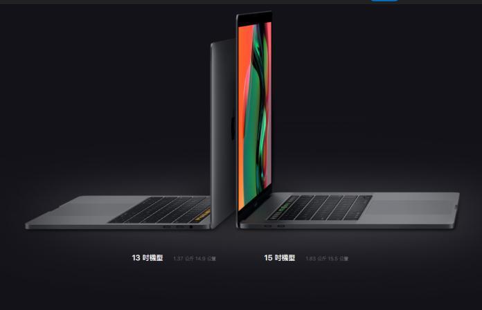 8核心效能破表 蘋果推出兩款新MacBook Pro筆電