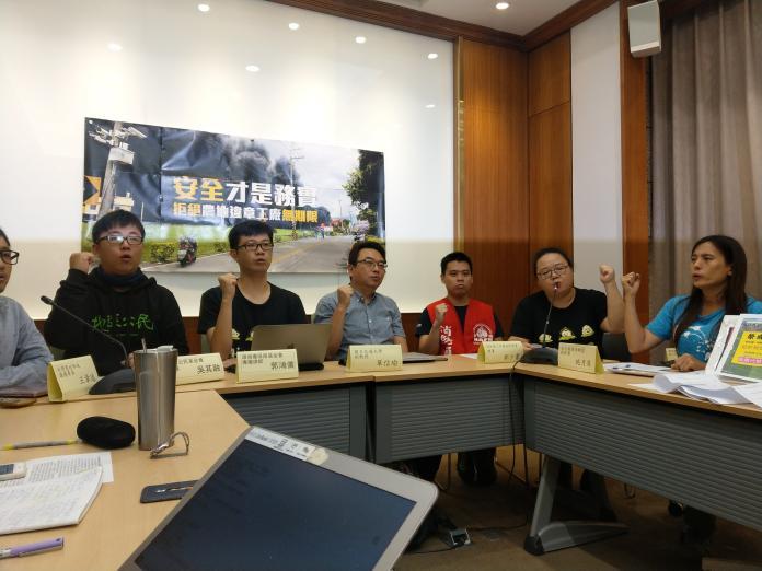 2019.05.22環團認為工輔法將讓農地工廠合法,會造成更多災害。(圖/記者陳俐穎攝)