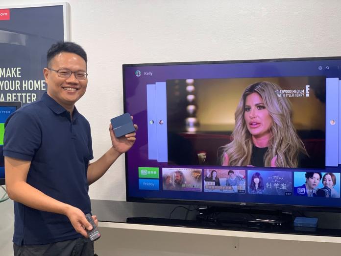 智慧個人化看電視時代來臨 首款個人化AI電視盒開賣